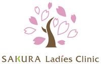 さいたま市南区の女性専用乳腺・甲状腺専門クリニック「桜レディースクリニック」